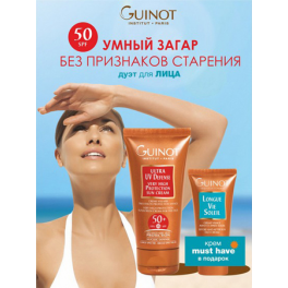 Guinot Ultra UV Defense SPF 50+